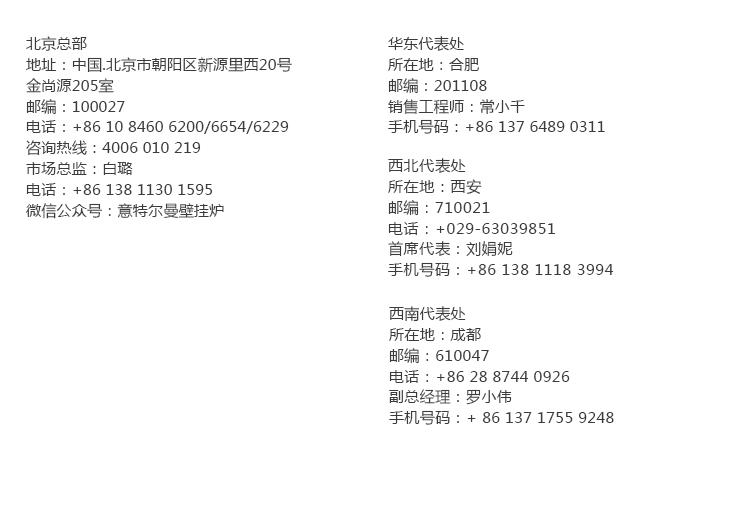 网站地址.jpg